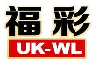 UK-WL
